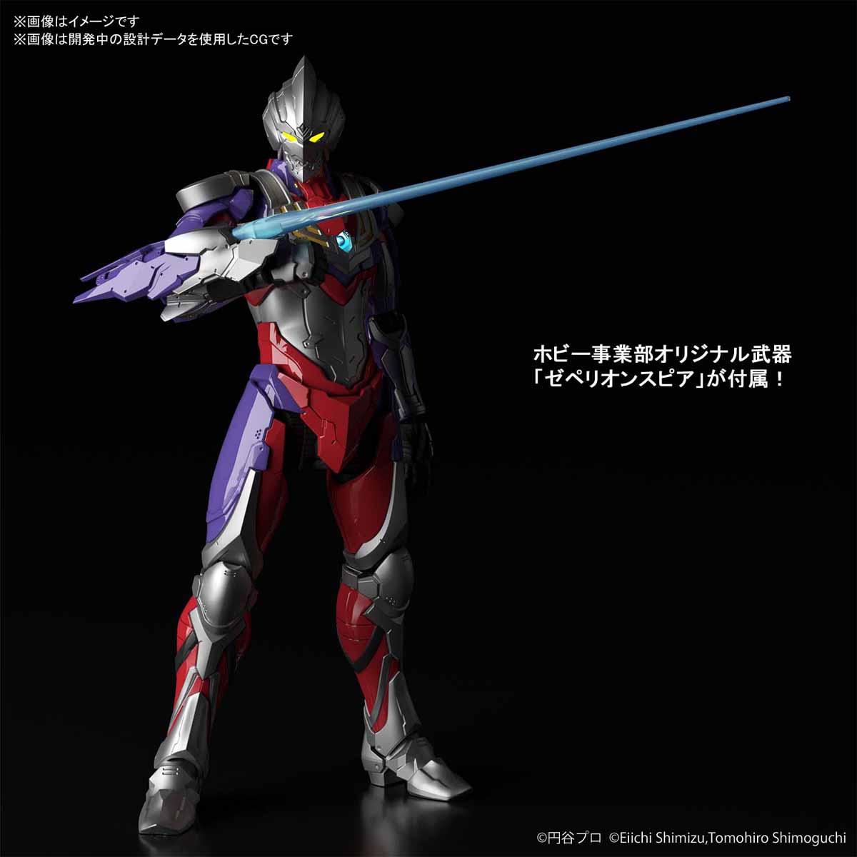 Figure-rise Standard『ULTRAMAN SUIT TIGA(ウルトラマンスーツ ティガ)』1/12 プラモデル-004