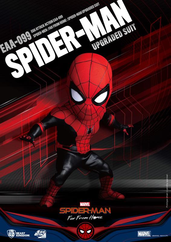 エッグアタック・アクション『スパイダーマン アップグレード スーツ版』可動フィギュア-005