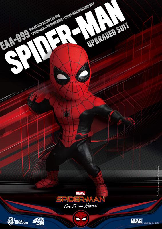 エッグアタック・アクション『スパイダーマン アップグレード スーツ版』可動フィギュア-007