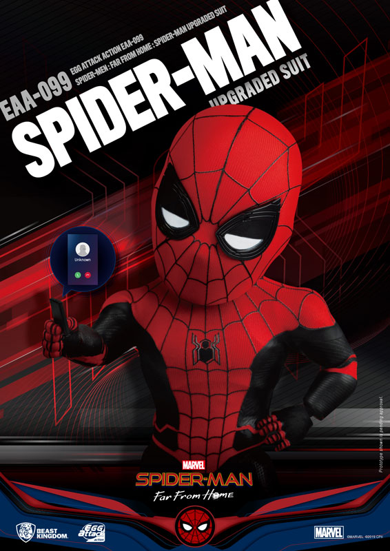 エッグアタック・アクション『スパイダーマン アップグレード スーツ版』可動フィギュア-008