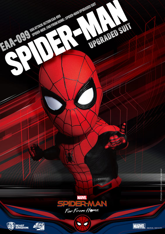 エッグアタック・アクション『スパイダーマン アップグレード スーツ版』可動フィギュア-010