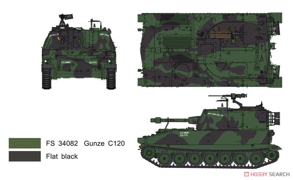 1/35『M108 105mm自走榴弾砲』プラモデル-009