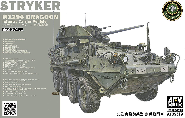 1/35『M1296 ストライカードラグーン 歩兵戦闘車』プラモデル-001