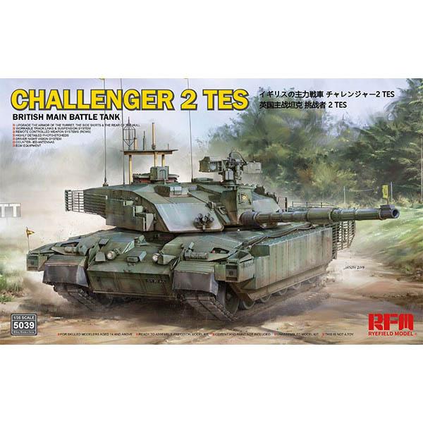 1/35『チャレンジャー2 TES「メガトロン」イギリス軍主力戦車』プラモデル