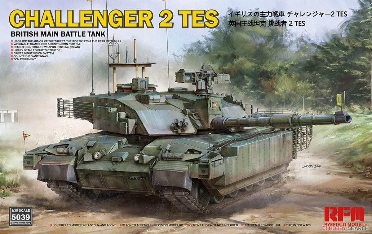 1/35『チャレンジャー2 TES「メガトロン」イギリス軍主力戦車』プラモデル-001