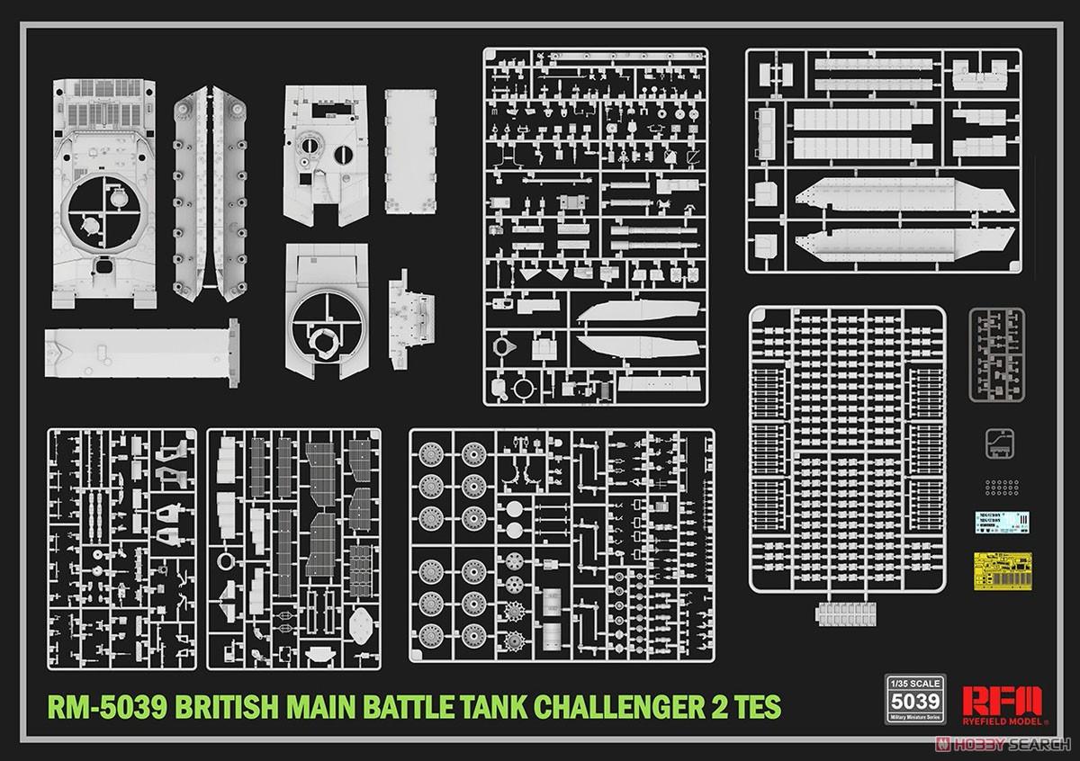 1/35『チャレンジャー2 TES「メガトロン」イギリス軍主力戦車』プラモデル-002