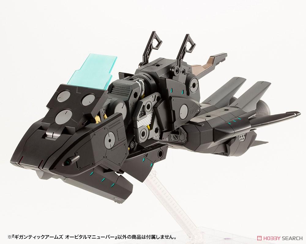 M.S.G ギガンティックアームズ『オービタルマニューバー』プラモデル-001