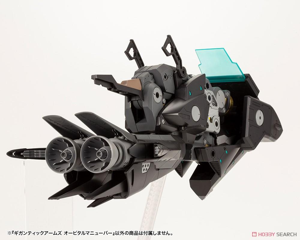 M.S.G ギガンティックアームズ『オービタルマニューバー』プラモデル-002