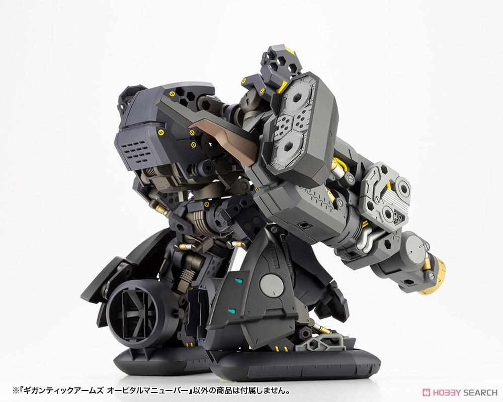 M.S.G ギガンティックアームズ『オービタルマニューバー』プラモデル-018