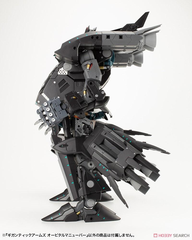 M.S.G ギガンティックアームズ『オービタルマニューバー』プラモデル-022