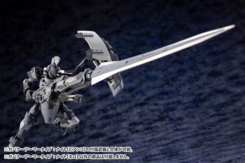 ヘキサギア『ガバナー アーマータイプ:ナイト[ビアンコ]』1/24 キットブロック-022