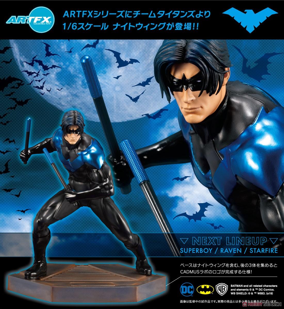 ARTFX『ナイトウィング』DCコミックス 1/6 完成品フィギュア-014