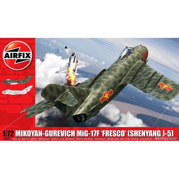 1/72『ミコヤン・グレヴィッチ MiG-17 フレスコ(瀋陽飛機工廠 J-5)』プラモデル