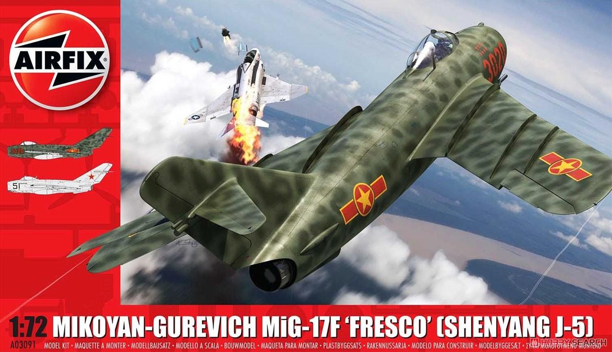 1/72『ミコヤン・グレヴィッチ MiG-17 フレスコ(瀋陽飛機工廠 J-5)』プラモデル-001