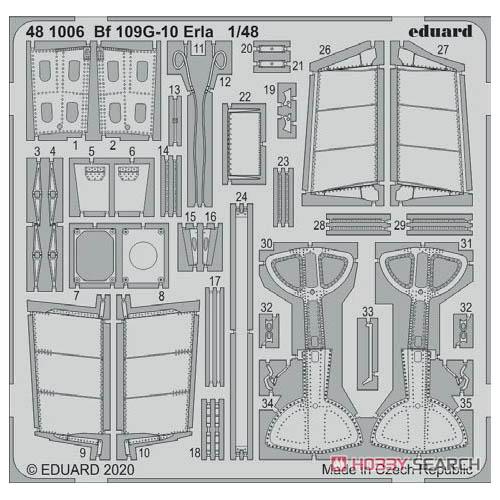 1/48『Bf109G-10 エルラ エッチングパーツ(エデュアルド用)』プラモデル
