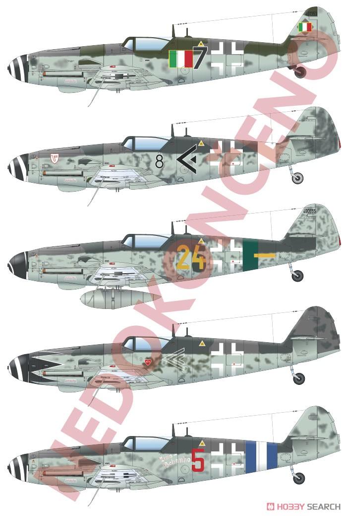 1/48 プロフィパック『Bf109G-10 エルラ 』プラモデル-003