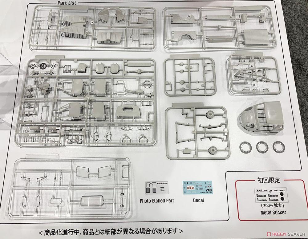 1/24『マツダ K360 インジェクションキット』プラモデル-008