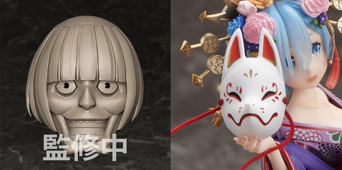 Re:ゼロから始める異世界生活『レム -花魁道中-』1/7 完成品フィギュア-008