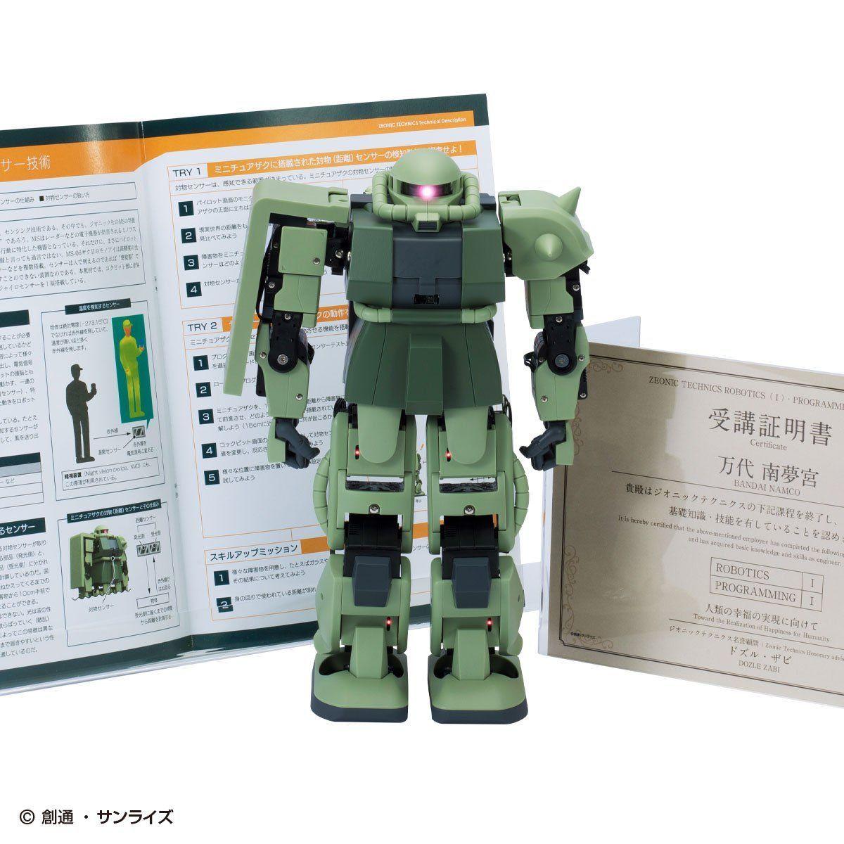 【限定販売】ジオニック社公式MS講習コース『EONIC TECHNICS(ジオニックテクニクス) Robotics and Programming CourseI』STEM学習教材-008