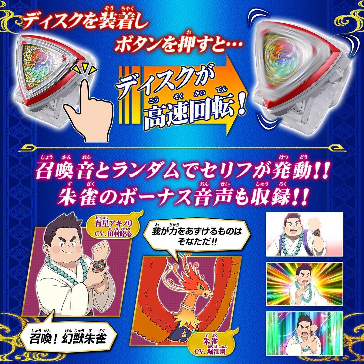 【限定販売】妖怪ウォッチ シャドウサイド『DX妖怪ウォッチアニマス』変身なりきり-003