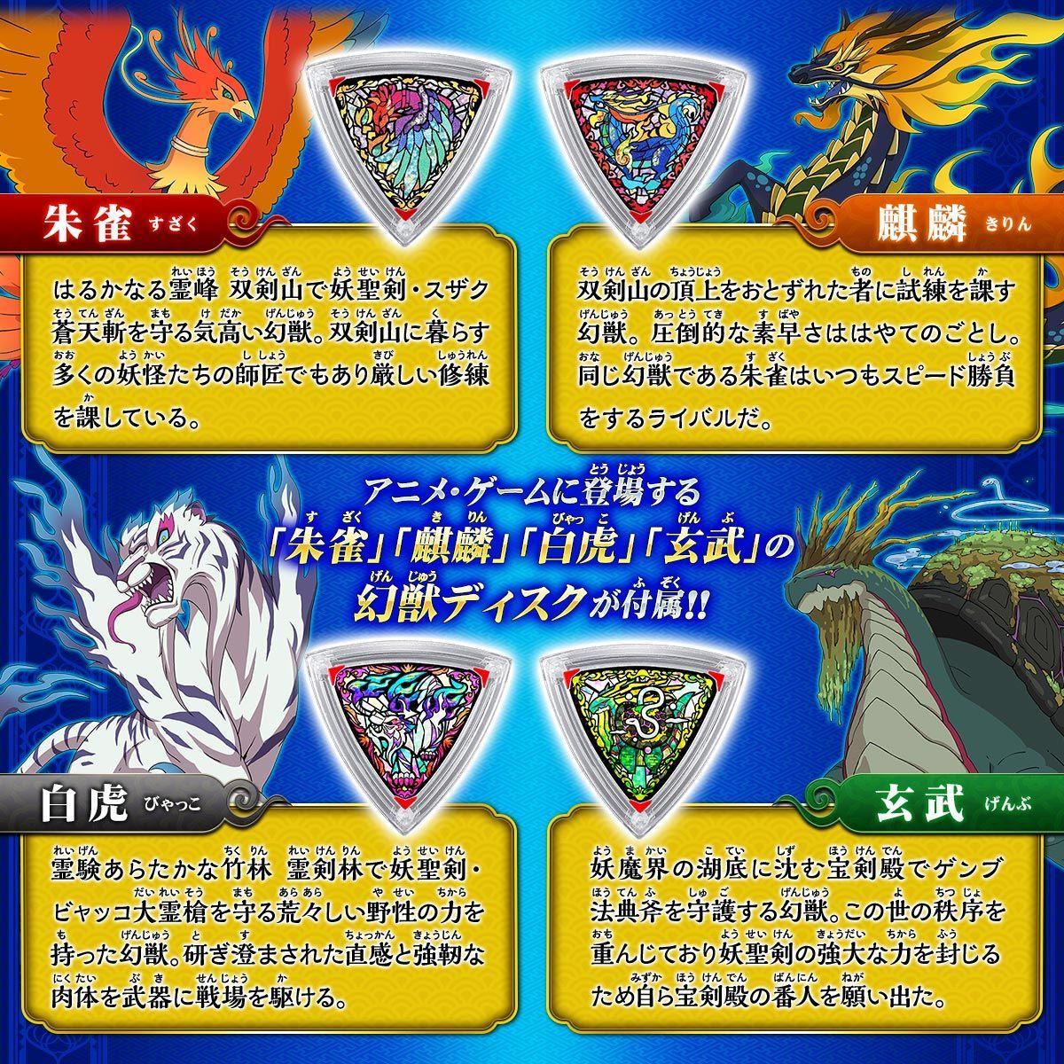 【限定販売】妖怪ウォッチ シャドウサイド『DX妖怪ウォッチアニマス』変身なりきり-004