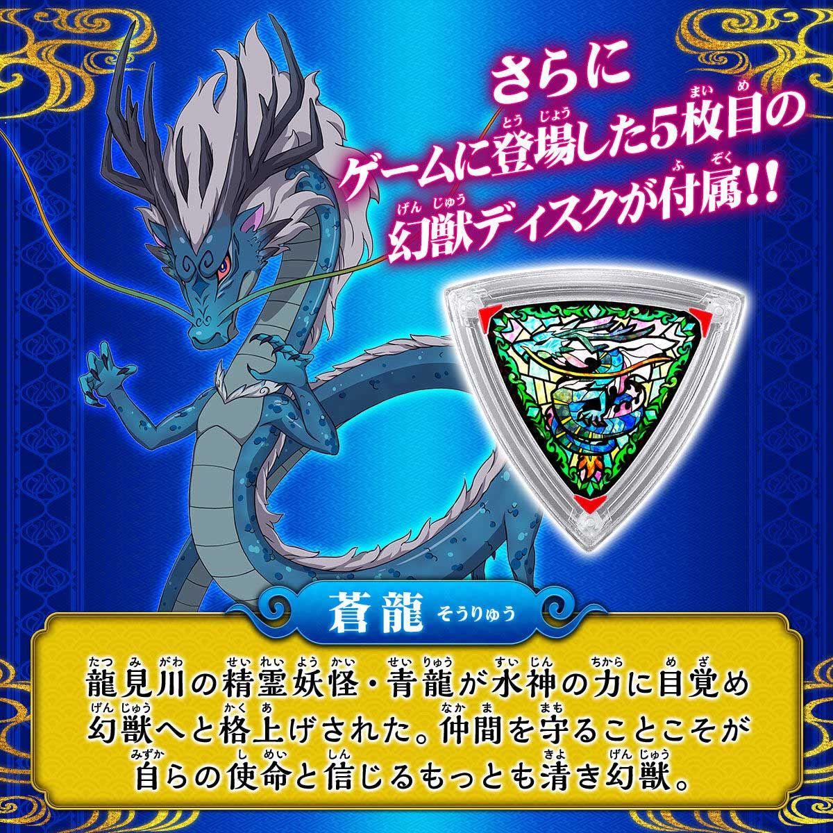 【限定販売】妖怪ウォッチ シャドウサイド『DX妖怪ウォッチアニマス』変身なりきり-005