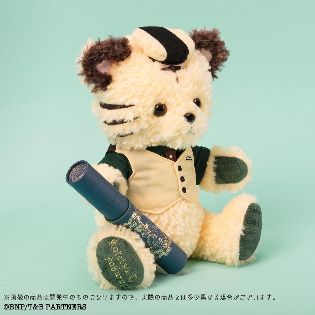 【限定販売】タイバニ『グリーティングレター with TIGER & BUNNY』TIGER & BUNNY ぬいぐるみ-003