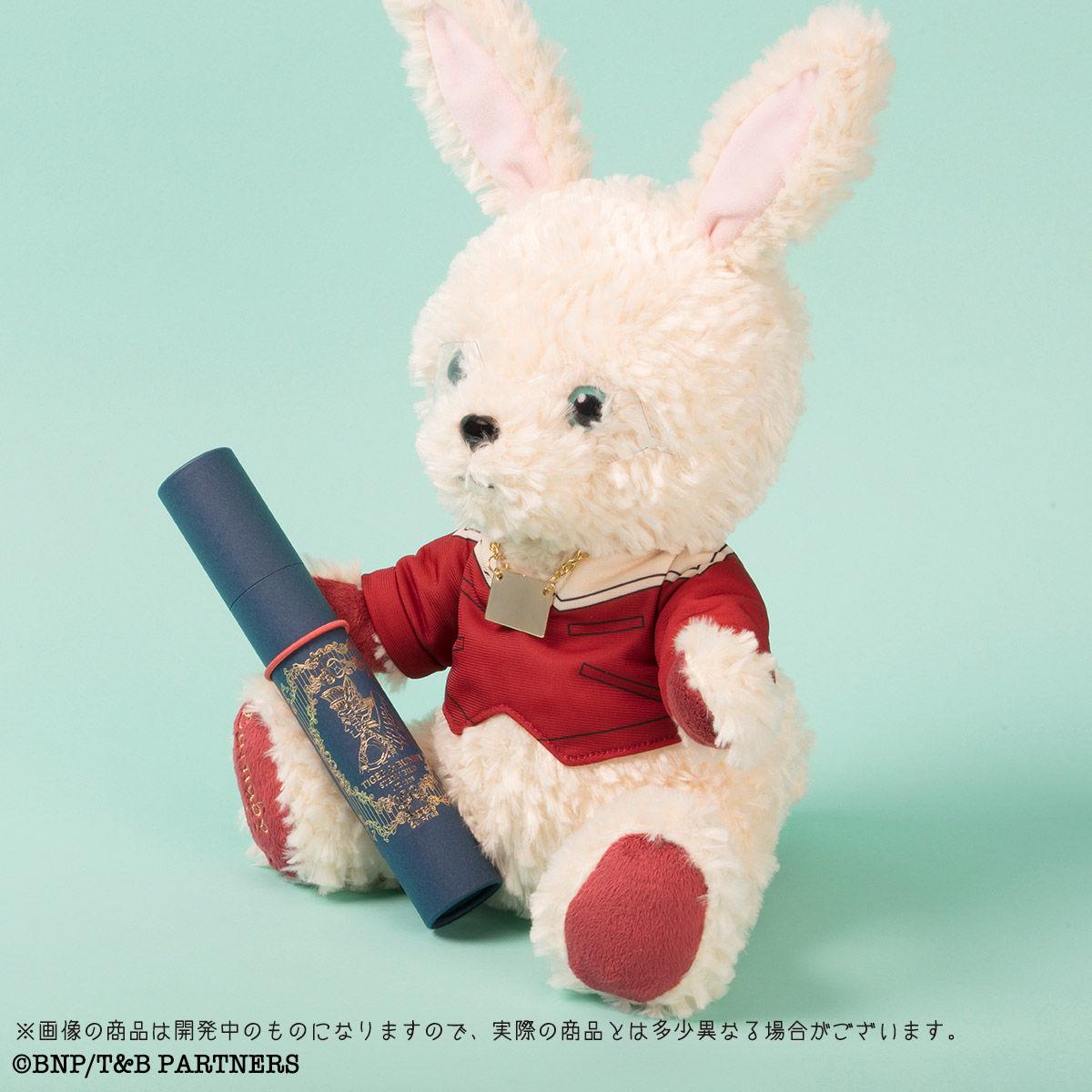 【限定販売】タイバニ『グリーティングレター with TIGER & BUNNY』TIGER & BUNNY ぬいぐるみ-004