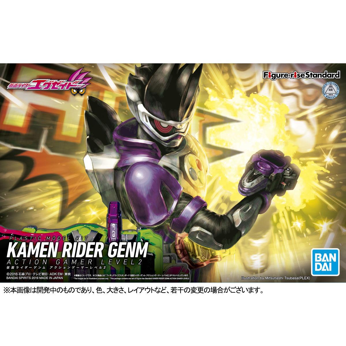 【限定販売】Figure-rise Standard『仮面ライダーゲンム アクションゲーマー レベル2』プラモデル-009