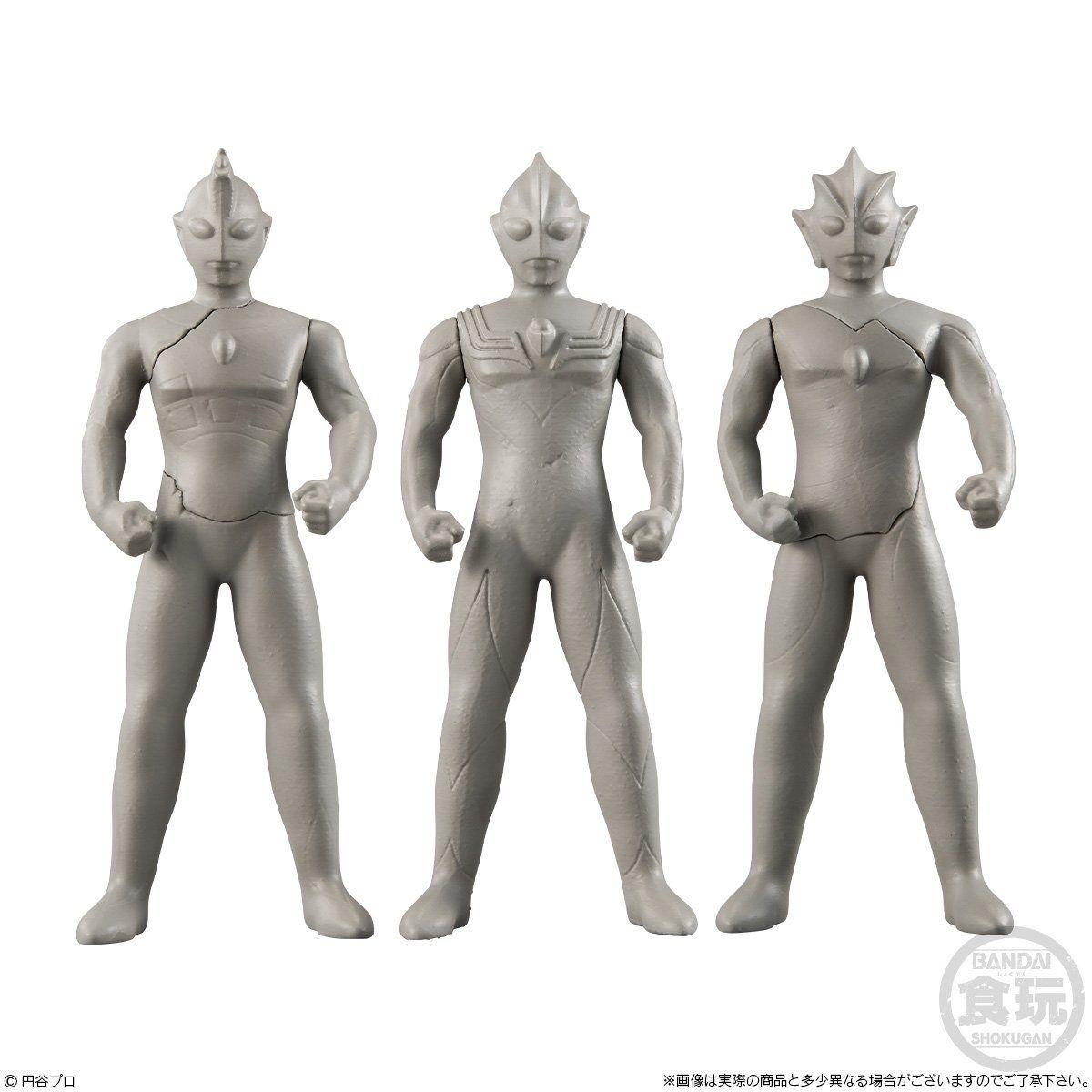 【限定販売】【食玩】超動ウルトラマン『ウルトラマンティガ -光を継ぐもの-』可動フィギュア-006
