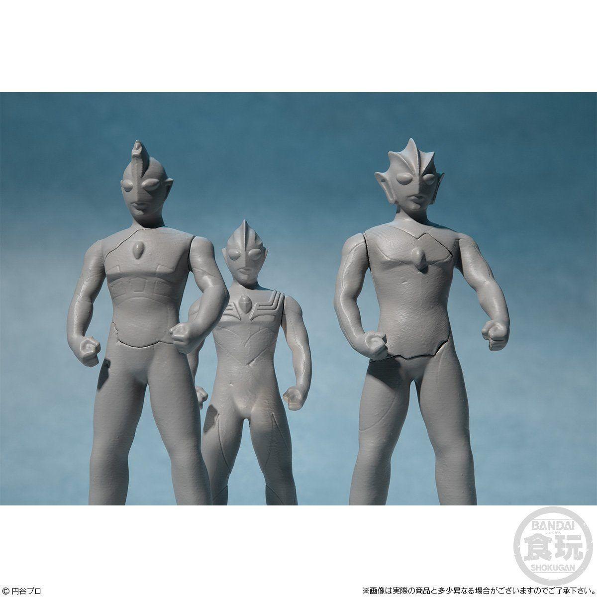 【限定販売】【食玩】超動ウルトラマン『ウルトラマンティガ -光を継ぐもの-』可動フィギュア-007