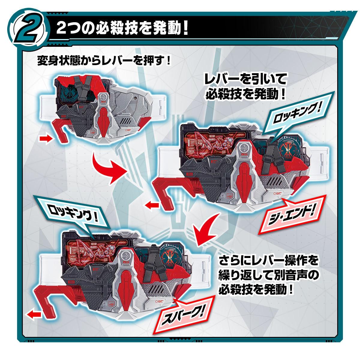 【限定販売】仮面ライダーゼロワン『DXサイクロンライザー』変身ベルト-003