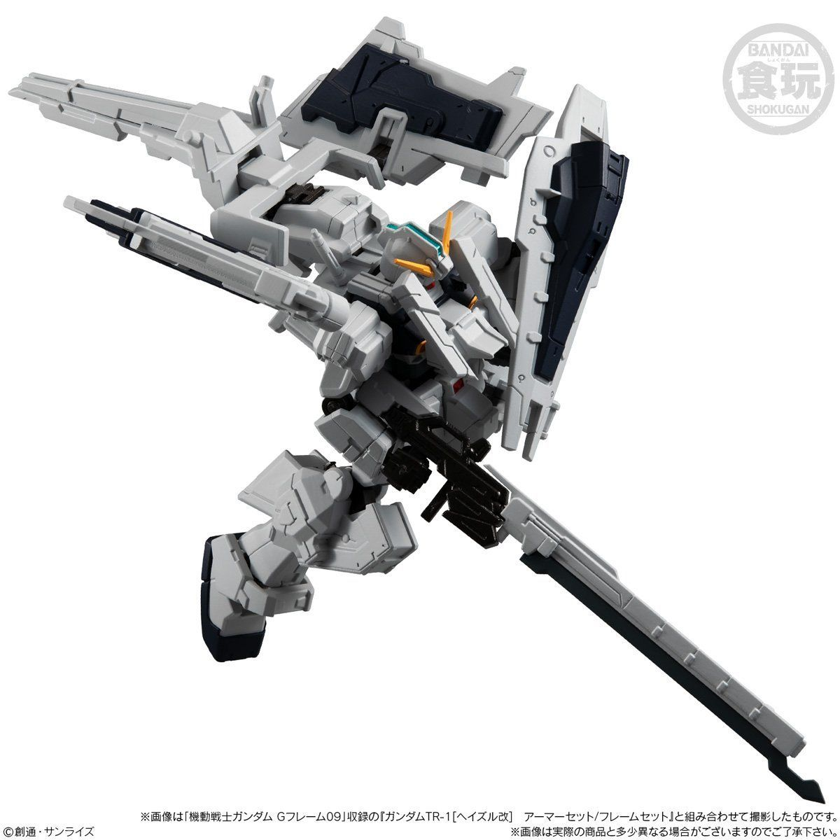 【限定販売】【食玩】Gフレーム『ガンダムTR-1[ヘイズル改]オプションパーツセット』可動フィギュア-002
