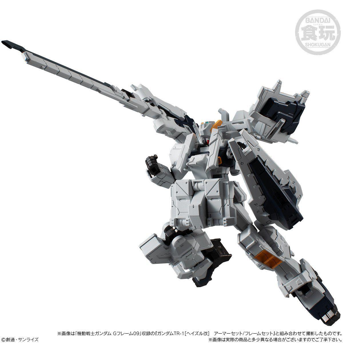 【限定販売】【食玩】Gフレーム『ガンダムTR-1[ヘイズル改]オプションパーツセット』可動フィギュア-004