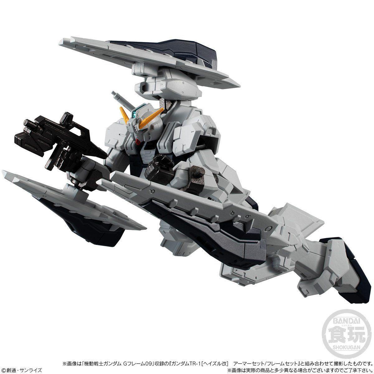 【限定販売】【食玩】Gフレーム『ガンダムTR-1[ヘイズル改]オプションパーツセット』可動フィギュア-006