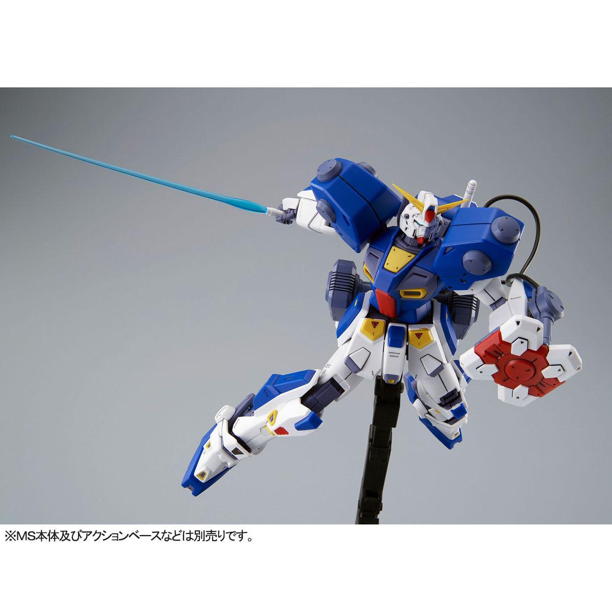 【限定販売】MG 1/100『ガンダムF90用 ミッションパック Bタイプ&Kタイプ』プラモデル-009