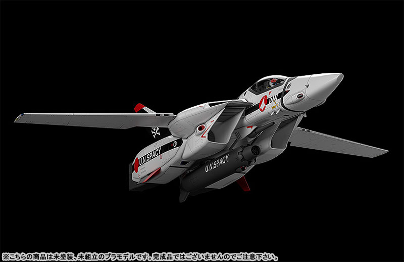PLAMAX MF-45 minimum factory『VF-1 ファイター バルキリー』1/20 プラモデル-003