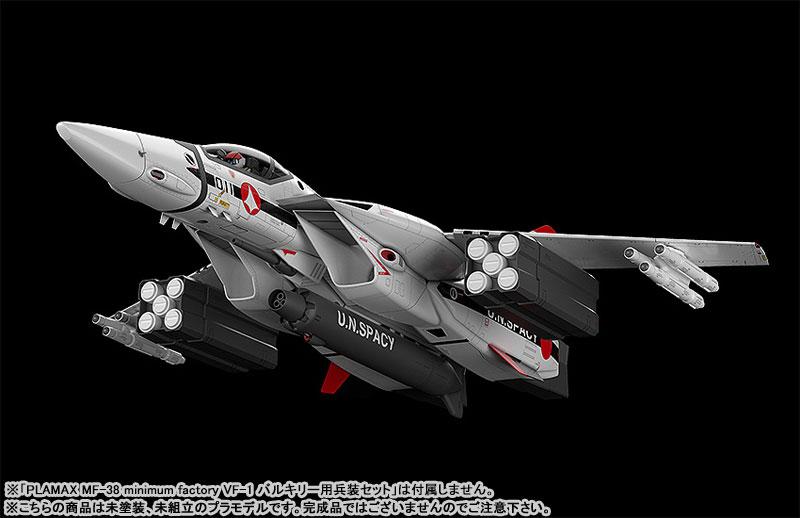 PLAMAX MF-45 minimum factory『VF-1 ファイター バルキリー』1/20 プラモデル-004
