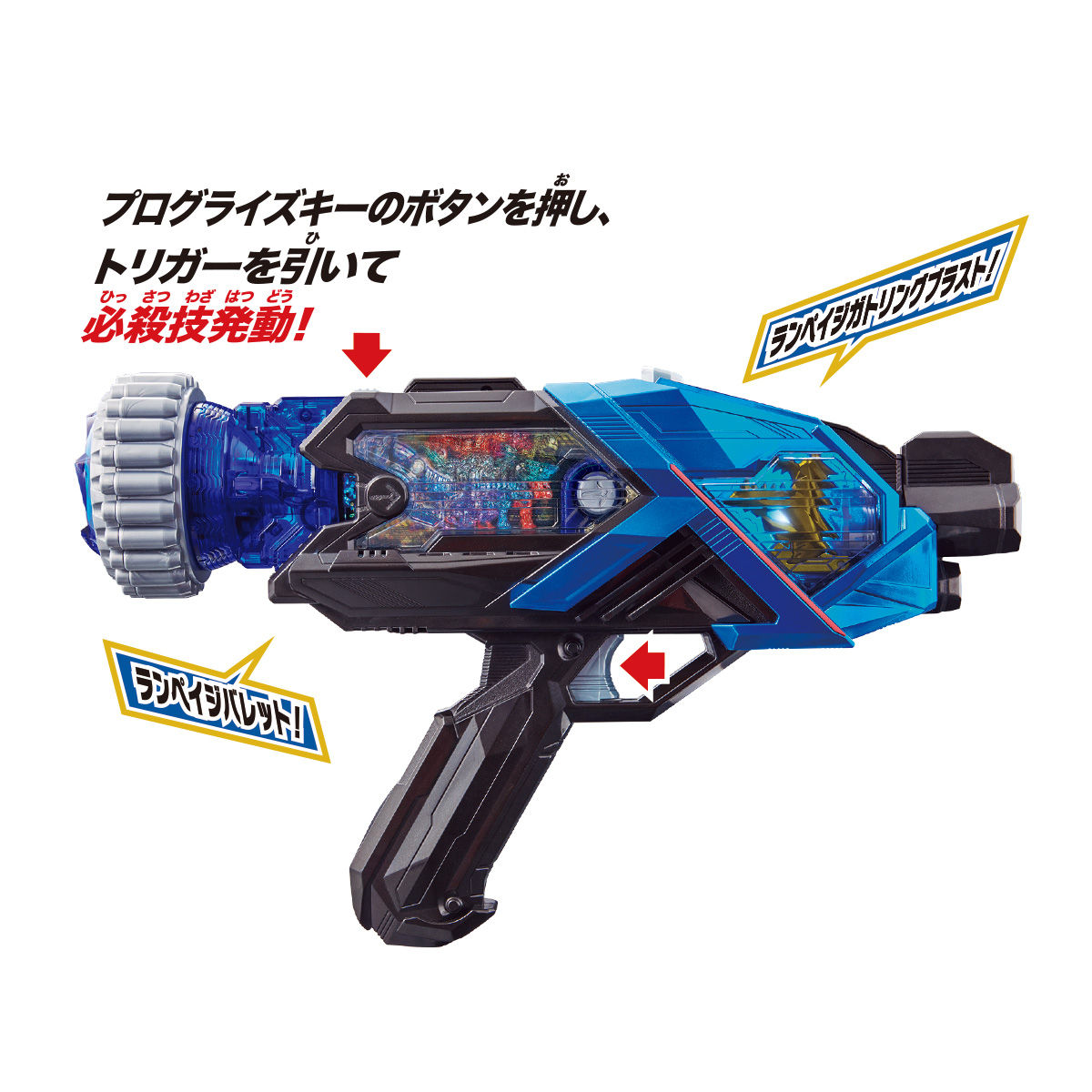 仮面ライダーゼロワン『DXランペイジガトリングプログライズキー』変身なりきり-004