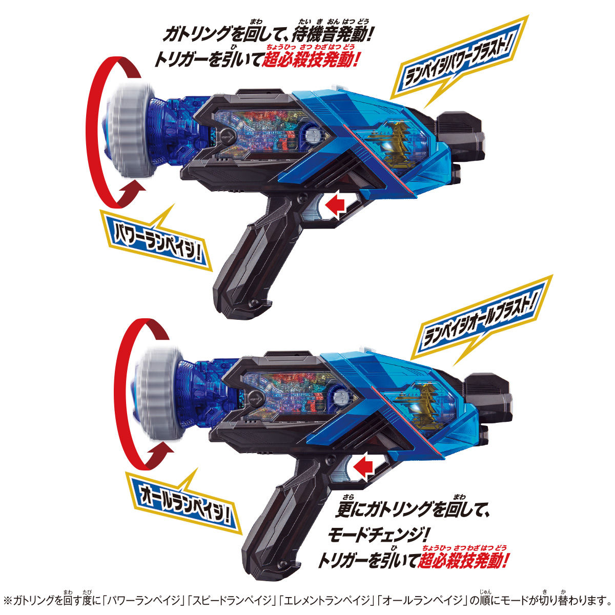 仮面ライダーゼロワン『DXランペイジガトリングプログライズキー』変身なりきり-005
