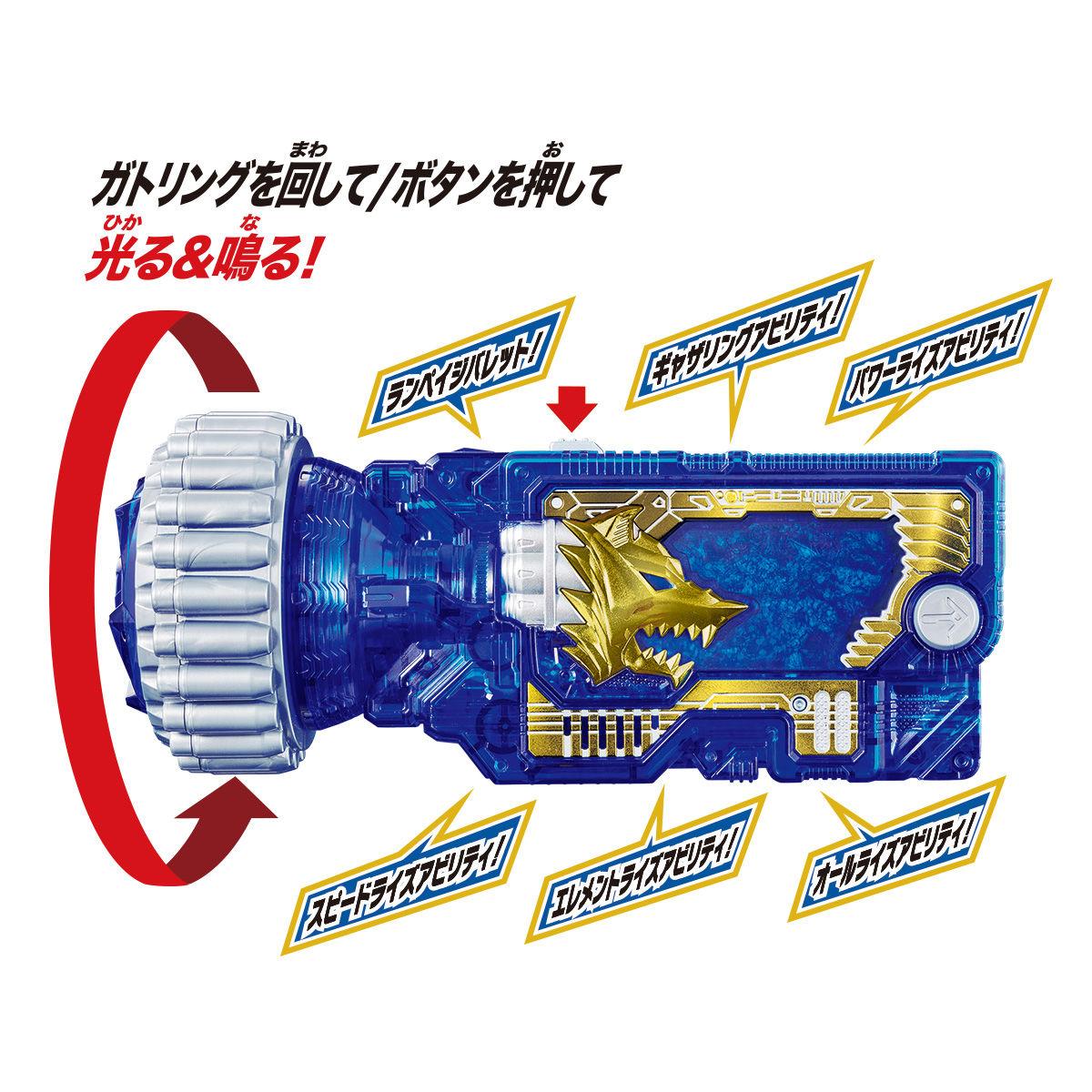仮面ライダーゼロワン『DXランペイジガトリングプログライズキー』変身なりきり-008