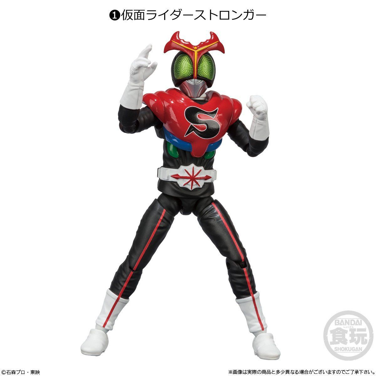 【食玩】SHODO-X『仮面ライダー8』可動フィギュア 10個入りBOX-002