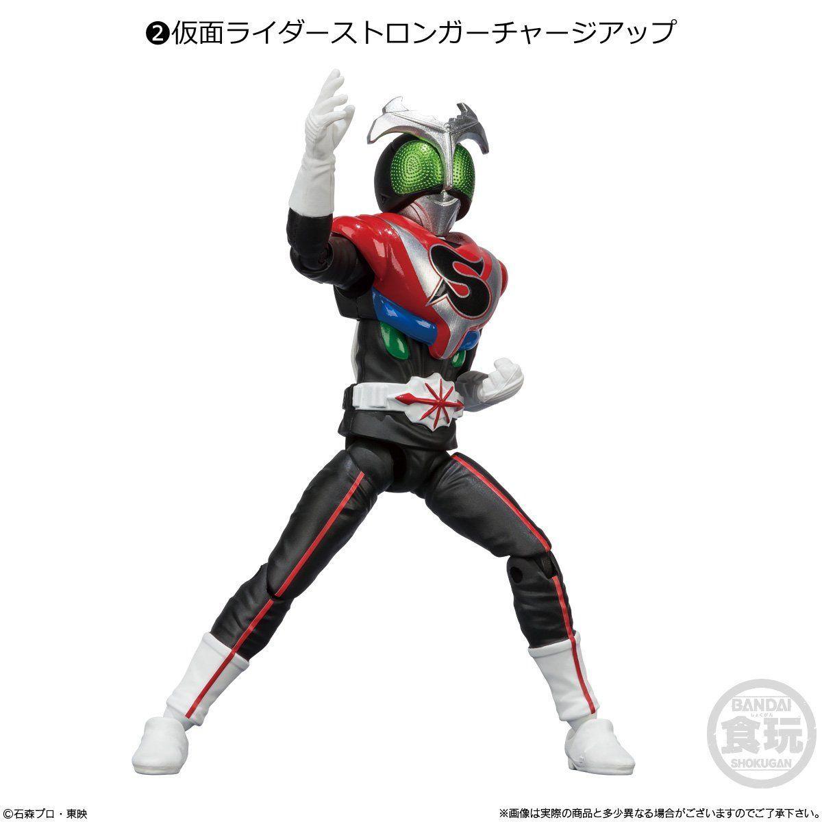 【食玩】SHODO-X『仮面ライダー8』可動フィギュア 10個入りBOX-003