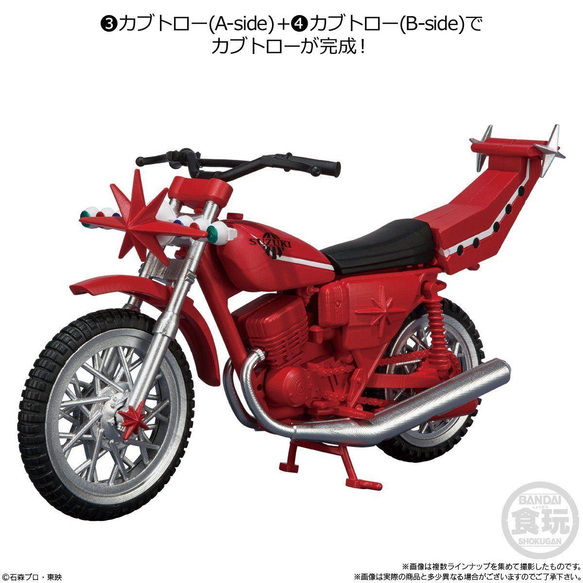 【食玩】SHODO-X『仮面ライダー8』可動フィギュア 10個入りBOX-004