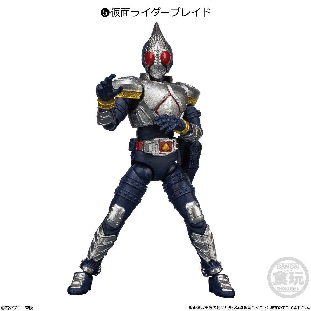 【食玩】SHODO-X『仮面ライダー8』可動フィギュア 10個入りBOX-005