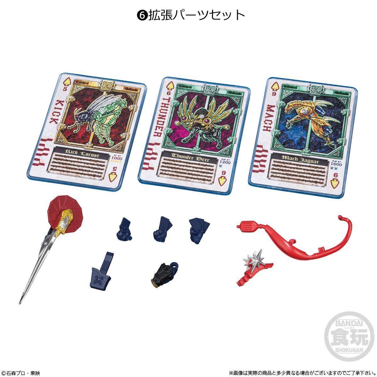 【食玩】SHODO-X『仮面ライダー8』可動フィギュア 10個入りBOX-006