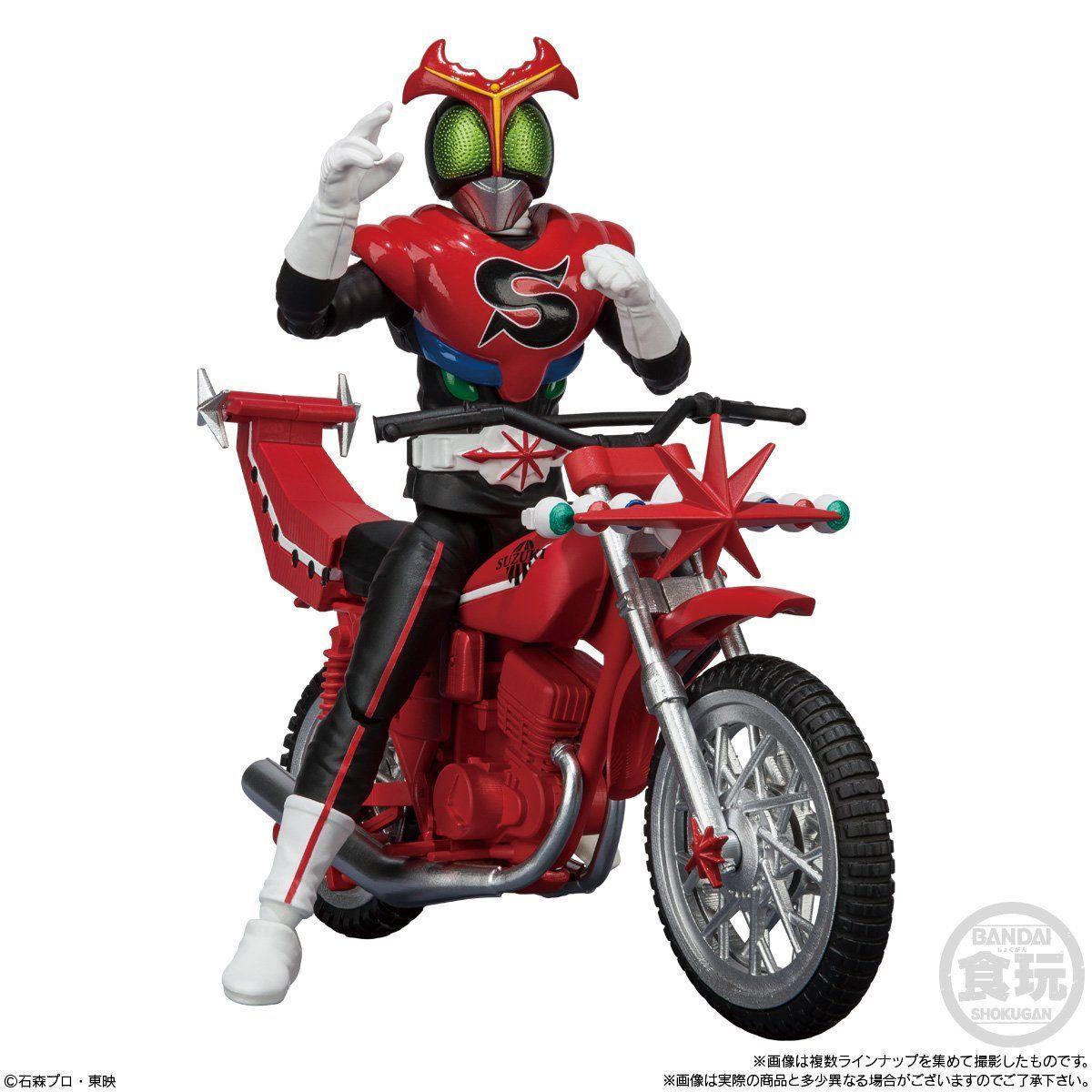 【食玩】SHODO-X『仮面ライダー8』可動フィギュア 10個入りBOX-007