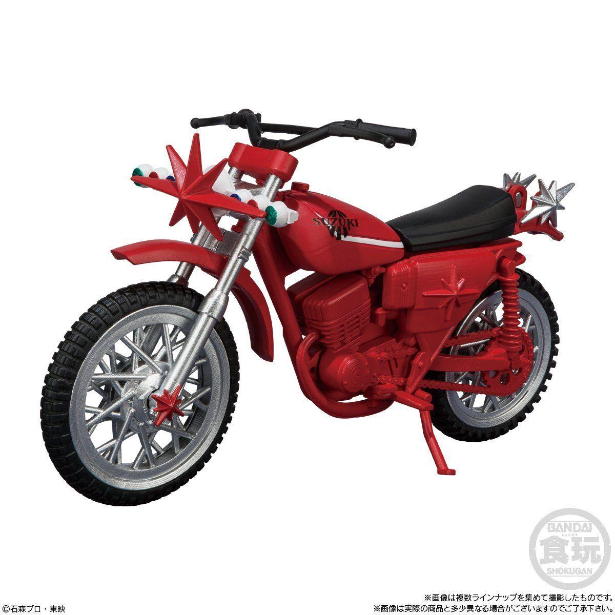 【食玩】SHODO-X『仮面ライダー8』可動フィギュア 10個入りBOX-009