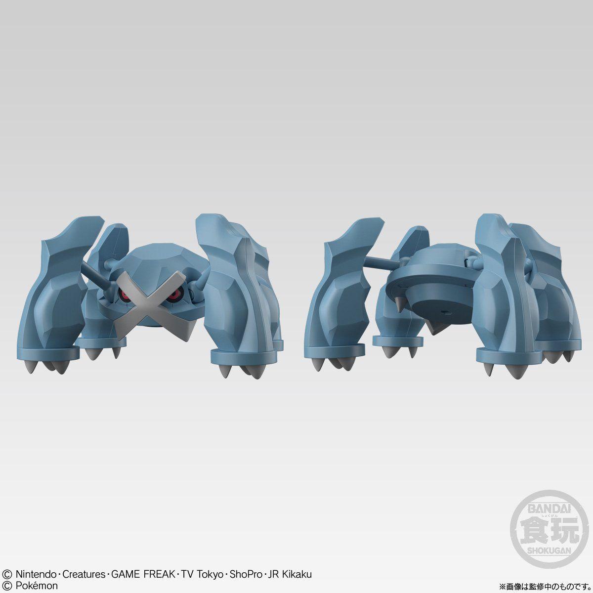 【食玩】SHODO『ポケモン2』可動フィギュア 10個入りBOX-006