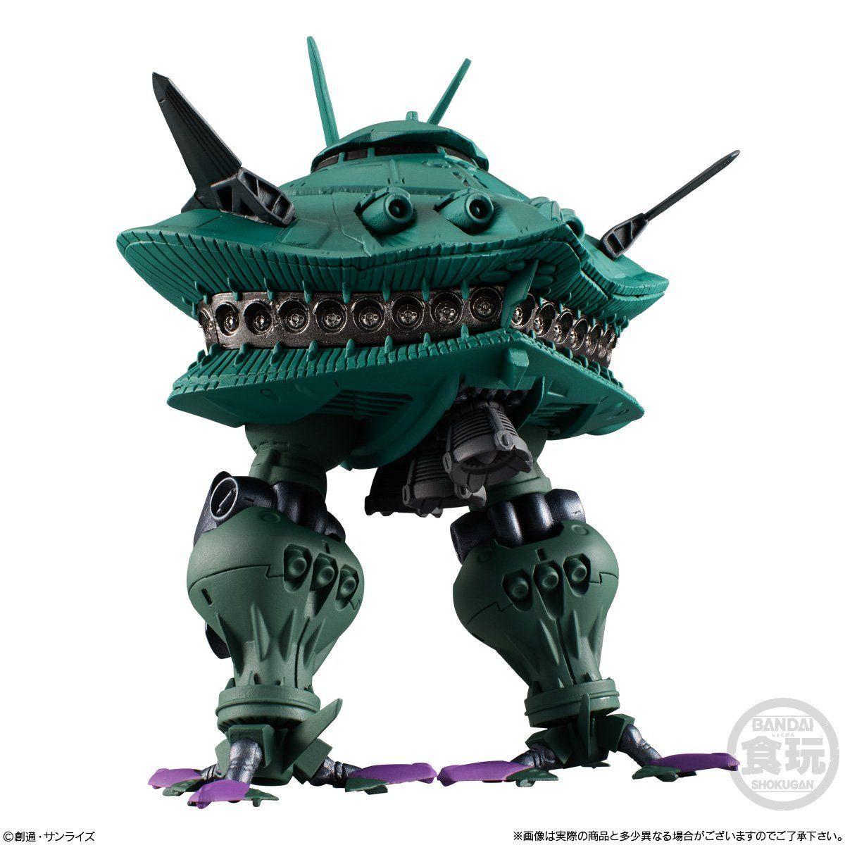 【食玩】FW GUNDAM CONVERGE『EX29 ビグ・ザム&コア・ブースター』機動戦士ガンダム 食玩フィギュア-003